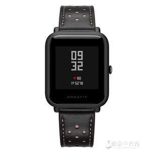 男士手錶 適用AMAZFIT華米米動手錶青春版智慧手環頭層真皮手錶錶帶洞洞款 【東京衣秀】