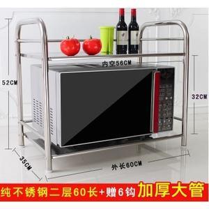 廚房置物架微波爐架子304不銹鋼收納用品【不銹鋼二層60長+6鉤】
