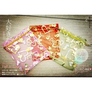 心動小羊^^手工皂包裝紗袋,心形紗袋 喜蛋喜糖盒 禮品袋子結婚用品 包裝袋10公分*12公分(10入)