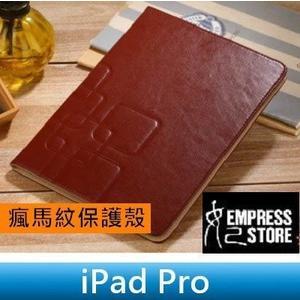 【妃航】質感 iPad Pro 9.7 瘋馬紋/半格紋/格紋/皮紋 鋼印 支架/插卡/二折 平板 保護套/保護殼 多色