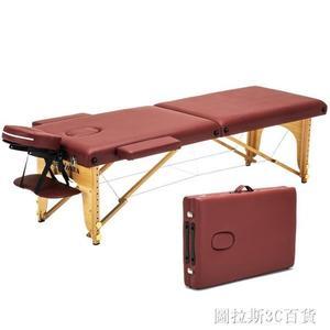 美知然可折疊按摩床家用便攜式手提推拿理療床艾灸床整脊床美容床igo  圖拉斯3C百貨