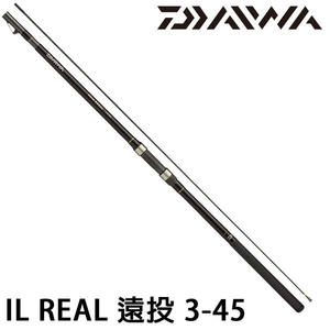 漁拓釣具 DAIWA IL REGAL 遠投 3-45 (中通遠投竿)
