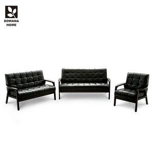 ♥多瓦娜 Artise 亞堤絲簡約皮革黑色沙發組(1+2+3) 2187 沙發 多件沙發組