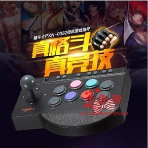 遊戲搖桿 機搖桿拳皇97家用電腦usb雙人格斗游戲機ps4鐵拳7街霸5拳皇 1色