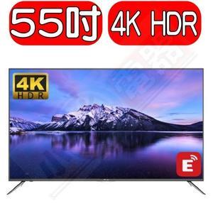 海爾55吋4K HDR聯網(與TL-55M300 LE55K6500U同面板)LE55K6000U
