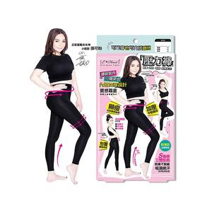 E-Heart 伊心塑腰平腹壓力褲(1件入)S~M/L~LL 尺寸可選【小三美日】