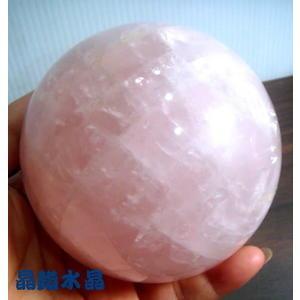 天然粉晶球 1.1公斤-約9.2公分-附壓克力球座*免運費