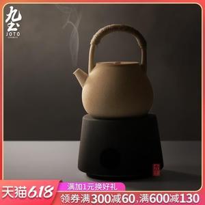 尺寸超過45公分請下宅配九土酒精燈茶爐日式功夫茶道用煮茶燒水爐