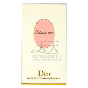 【母親節最實用的禮物】迪奧Christian Dior 茉莉香水 100ml [76347]