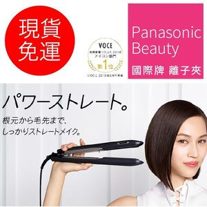 2018最新款  Panasonic 國際牌 EH-HS9A 奈米負離子離子夾 國際電壓 ~愛網拍~