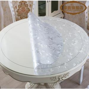 桌布加厚PVC圓形軟質玻璃桌墊透明防水餐桌布臺布水晶板茶幾桌墊YJT