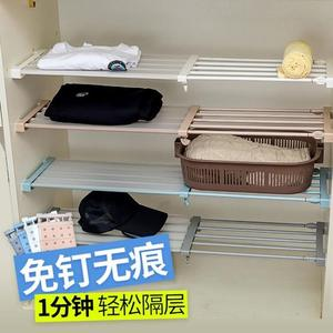 衣櫃隔板分層架收納架格子衣櫥分隔層櫃子分割置物架可伸縮整理架 LOLITA