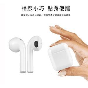 i9s藍芽耳機雙耳i7S TWS真無線藍芽耳機I8X運動耳機帶充電倉盒4.2    琉璃美衣