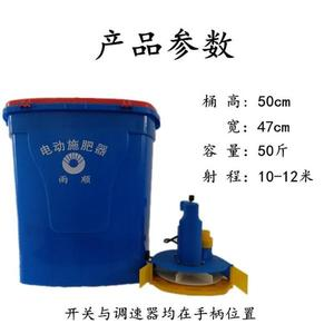 后背式電動施肥器顆粒化肥撒種水稻施肥魚塘投料機小龍蝦投食神器