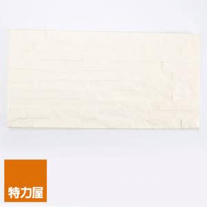 特力屋防焰隔音泡棉磚-板岩白4片30x60cm