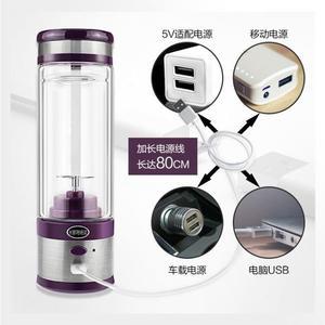 店長推薦 隨身攜帶充電榨汁機迷你手提電動式USB榨汁杯攪拌便攜果汁機玻璃