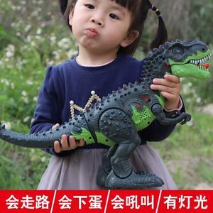 恐龍玩具兒童電動仿真動物模型遙控霸王龍超大號走路男孩玩具禮物HM 衣櫥秘密