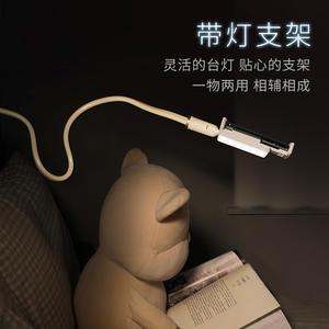 現貨 懶人手機支架床頭夾床躺著看電視視頻多功能支架 手機配件 手機周邊 手機支架