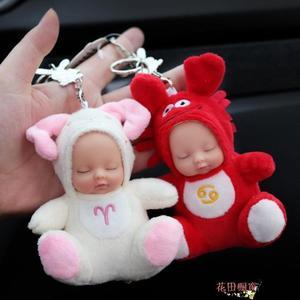 睡萌娃娃鑰匙扣十二星座睡眠寶寶掛件萌睡娃娃包掛飾車鑰匙扣【購物節限時優惠】