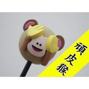 頑皮猴 小猴子 汽車收音機 天線球 裝飾天線 天線娃娃 裝飾娃娃 旗子造型球 天線裝飾球