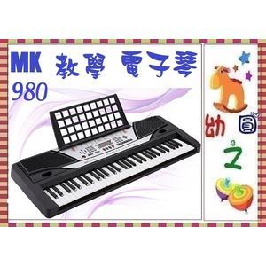 *幼之圓*美科MK980標準61鍵教學型多功能電子琴