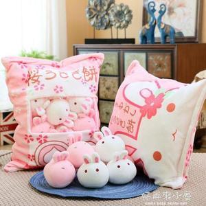 日本可愛一大袋小兔子餅毛絨玩具創意零食抱枕ins網紅少女心玩偶 好再來小屋