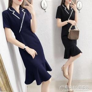 夏裝洋裝女職業西裝領短袖修身黑色小禮服魚尾裙夏YYS 概念3C旗艦店