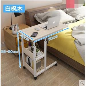 升降可移動床邊桌家用筆記本電腦桌臥室懶人桌床上書桌簡約小桌子(80CM)