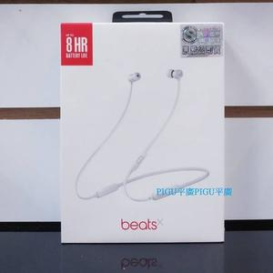 平廣 Beats BeatsX 銀色 藍芽耳機 耳機 送袋台灣蘋果公司貨保1年 緞銀色 電力約8小時 另售LG
