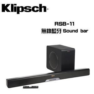 Klipsch 古力奇 RSB-11 Dolby 藍牙 無線家庭劇院Sound bar【公司貨保固+免運】