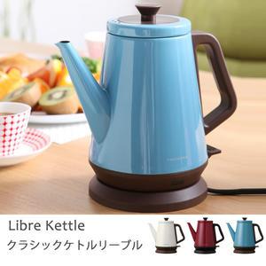 露營 茶壺 水壺 保溫杯 【U0040】recolte 日本麗克特 Libre經典快煮壺(藍) 完美主義