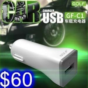 GOLF GF-C1 單USB車充 點菸器轉USB 1A 快速車用充電器 車用轉換器 各式手機平板通用O-18