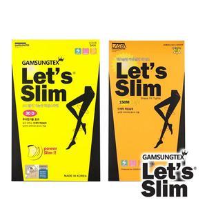 【Let's Slim】30D防勾紗(膚色)+150M壓力超強瘦腿襪(黑色)(韓國原裝進口)