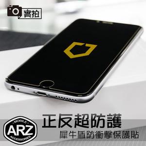 犀牛盾 防衝擊保護貼 正面貼+背面貼 i8 iPhone 8 Plus iPhone 7 i6s 耐衝擊手機螢幕保護膜 機身背貼 ARZ