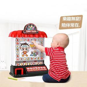 小瑪莉兒童水果機 麻仔台 中獎機 遊戲機 賓果機 拉霸機 遊戲機台