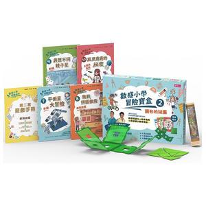 親子天下 數感小學冒險寶盒2:圖形的謎團