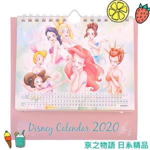 【京之物語】日本迪士尼2020夢幻公主風立體感桌上型月曆 桌曆 日曆(預購)