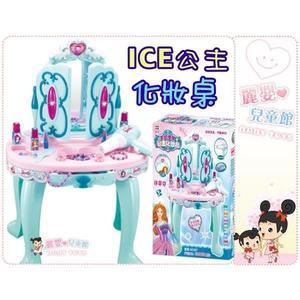 麗嬰兒童玩具館~扮家家酒化妝台-雄城ICE公主化妝台-可開門的閃光化妝台-附吹風機