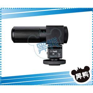 黑熊館 Takstar/得勝SGC-698 迷你立體聲 熱靴麥克風 收音麥克風器 攝影機 相機 麥克風