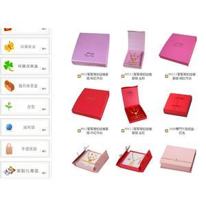 首飾盒-飛旗0珠寶盒銀飾盒金飾盒飾品盒紙盒絨盒彌月禮盒絨布袋批發訂做生產製造代工加工廠商7