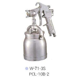 *雲端五金便利店* 日本 岩田 IWATA 噴槍 W-71-3S 1.5mm