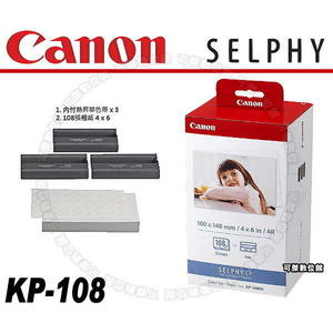 Canon SELPHY KP-108IN 4x6 相紙108張 適用 CP910 CP1200 CP1300