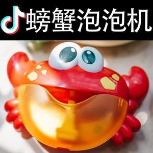 抖音洗澡泡泡沐浴伴侶 吐泡泡螃蟹泡泡機 音樂起泡機浴室戲水玩具HM 金曼麗莎