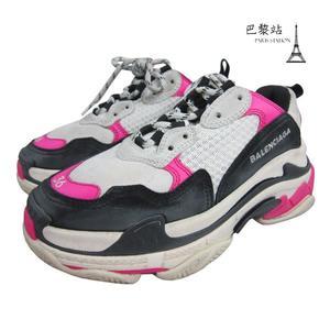 【巴黎站二手名牌專賣店】*現貨*BALENCIAGA 巴黎世家 真品*Triple-S Sneaker 老爹鞋(36號)