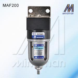 *雲端五金便利店* 三點組合 MAF 200 8A 濾水器 Mindman 金器