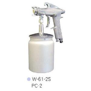 *雲端五金便利店* 日本 岩田 IWATA 噴槍 W-61-2S 1.3mm