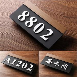 3D立體壓克力房間賓館酒店數字門牌