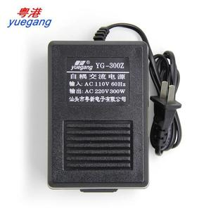 變壓器 粵港 YG-300Z 110V轉220V變壓器300W 出國旅行去國外使用中國設備 生活主義