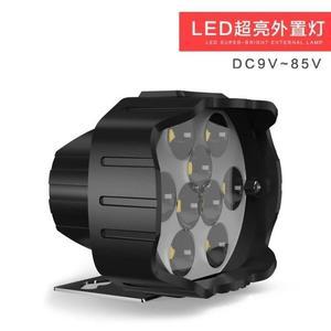 電動機車外置大燈超亮led前大燈三輪車電瓶輔助改裝射燈12-85V