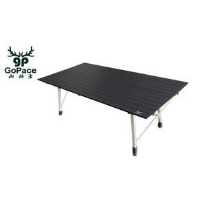 山林者GoPace 巨人蛋捲桌/GP17661 黑金鋼巨人蛋捲桌 120x70x45~70(cm)
